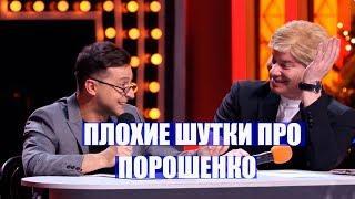 Коломойский и Ахметов: ТРЕВОЖНЫЕ новости для Порошенко РЖАКА